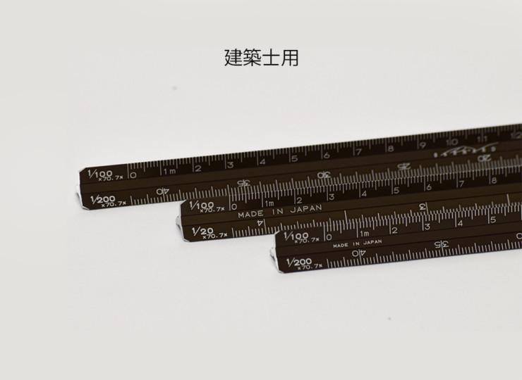 NSCF15-6